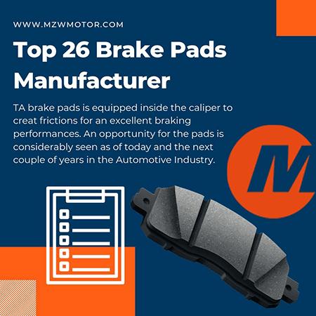 top-26-brake-pads-manufacturer-banner