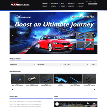 hardrace website banner