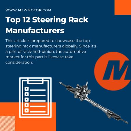 steering rack manufacturers list banner
