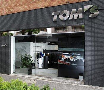 toms company