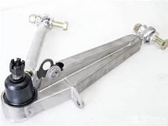 types of control arms